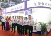 2017深圳光博展展会